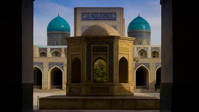 Kalon-Moschee, Buchara